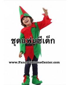 (ข อ ง ห ม ด ค่ะ) ชุดเอลฟ์ ELF (กำมะหยี่อย่างดี) ขนาดเด็กสูง 110-130 cm (ไม่รวมกางเกง)