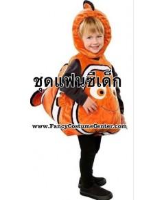 พร้อมส่ง (S A L E) ชุดปลานีโม ขนาดเด็กอายุ 3-5 ขวบ (ไม่รวมชุดสีดำตัวใน)