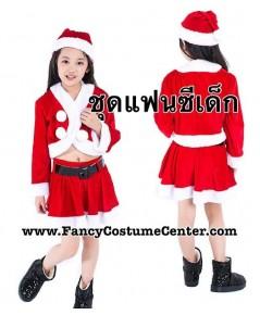 (ข อ ง ห ม ด ค่ะ) ชุดคริสมาส ชุดแซนตี้ (กำมะหยี่) ขนาดเด็กสูง 130-140 cm