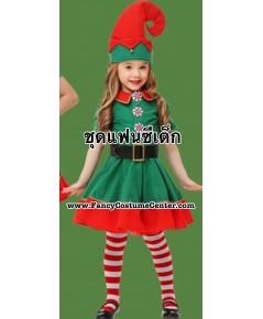 พร้อมส่ง ชุดเอลฟ์ ELF พร้อม หมวก เข็มขัด ถุงเท้า ขนาดเด็กสูง120cm