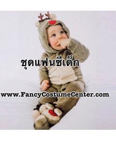 (ข อ ง ห ม ด ค่ะ) ชุดคริสมาส ชุดกวาง BABY ขนาดเด็กสูง 80 cm