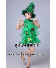 พร้อมส่ง ชุดต้นคริสมาส CHRISTMAS TREE พร้อม หมวก ขนาดเด็กสูง 110 cm