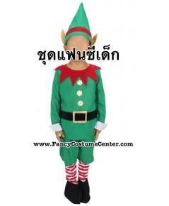 พร้อมส่ง ชุดเอลฟ์ ELF ขนาดเด็กสูง 90 cm (ชุดตามรูปทุกชิ้น)