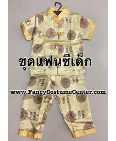 (ข อ ง ห ม ด ค่ะ) ชุดจีน เด็กผู้ชาย (ผ้าจีนมัน) สีทอง size12 ขนาดอายุ 12 ปี