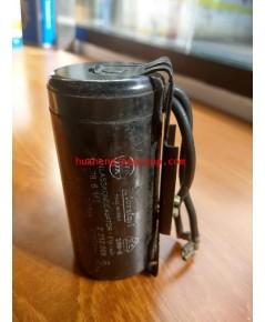สตาร์ท คาปาซิเตอร์ - แคปสตาร์ท (ตัวพลาสติกกลม สีดำ) หัวเสียบ 71uF 250V \'DUCATI\' (สินค้าลดราคาล้างส