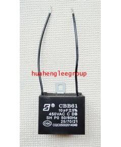 แคปพัดลม 10uF 450V ชนิดเหลี่ยม-มีสาย (รันนิ่ง แคป) ใช้สำหรับมอเตอร์พัดลมทุกชนิด