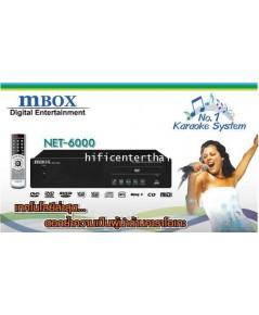 M-BOX NET-6000-3TB(HD3TBx1ก้อน)