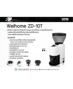 เครื่องบดกาแฟ WELHOME ZD-10T