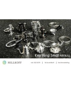Key Ring Small คละแบบ (ราคาต่อสินค้า 1 ชิ้น)
