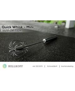 Quick Whisk - Mini 24.7 cm.