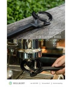 แปรงล้างเครื่องชงกาแฟ Cleaning Tools Groupead Brush 58 mml : Black
