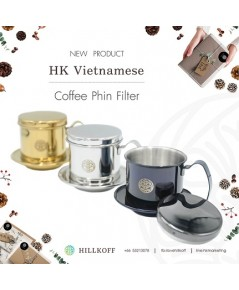 HK VIETNAME SE COFFEE PHIN FILTER : Gold
