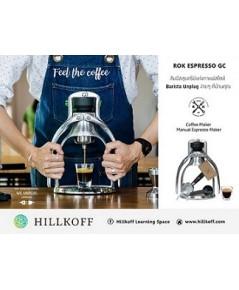 ROK Espresso GC