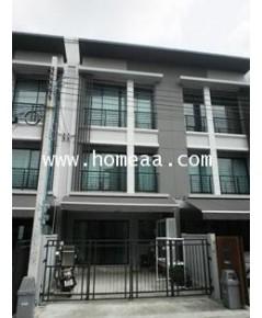 ทาวน์โฮม 3ชั้น ม.บ้านกลางเมือง งามวงศ์วาน เนื้อที่ 23.30 ตร.วา งามวงศ์วาน47 พร้อมอยู่ (TH1833)