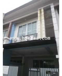 ทาวน์โฮม 2 ชั้น  ม.RK Office Park สุวินทวงศ์ เนื้อที่ 19.40 ตร.วา มีนบุรี พร้อมอยู่ (TH1869)