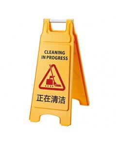 ป้ายเตือนกันลื่น กำลังทำความสะอาดพื้น 1402-078