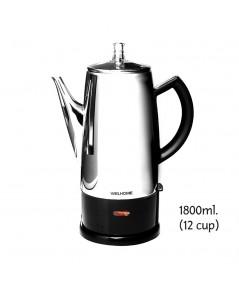 กาต้มชากาแฟ percolator ไฟฟ้า  900 วัตต์ ความจุ 1800 มิลลิลิตร  1614-157