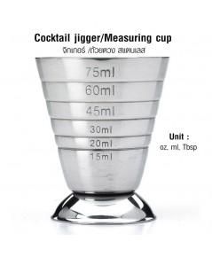 จิกเกอร์ ที่ตวงเหล้าสแตนเลส 2.5oz(75ml) สีเงิน 1610-691-C02