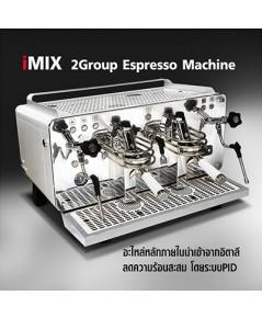 เครื่องชงกาแฟเอสเปรสโซ่ 2 หัวชง iMIX 3000W. 1614-215