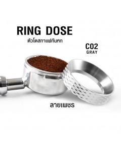 วงแหวนครอบด้ามชง(ริงโดส) ติดแม่เหล็ก ลายเพชร 58 mm. สีเงิน 1610-704-C02