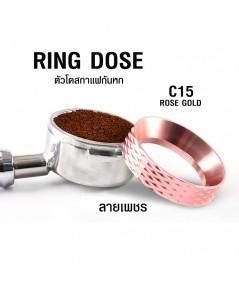 วงแหวนครอบด้ามชง(ริงโดส) ติดแม่เหล็ก ลายเพชร 58 mm. สีโรสโกลด์ 1610-704-C15