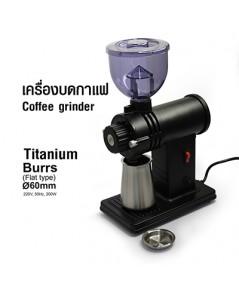 เครื่องบดกาแฟ เฟืองบดไทเทเนี่ยม 60 mm. ปรับบดหยาบ 10 ระดับ  1614-219-C01