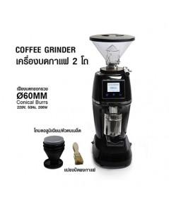 เครื่องบดกาแฟ เฟืองบดทรงกรวย 60 mm. โถ 2 ใบ สีดำ 1614-224-C01