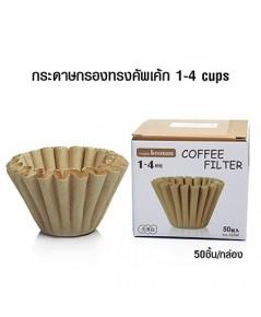 กระดาษกรองกาแฟ Koonan ทรงคัพเค้ก 1-4 ถ้วย 1610-720