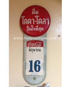 ป้ายปฎิทิน Cola โบราณ