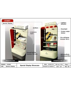 COUNTER / KIOSK / SPECIAL DISPLAY (Made to Order)