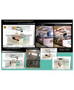 SHOP DESIGN / รับออกแบบ ก่อสร้างบูธ ร้านค้าทั่วไป ทั้งในและนอกห้างสรรพสินค้า