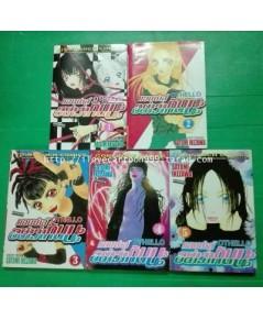 แอบซ่าส์ อย่าว่ากันนะ 5 เล่มจบ (By Satomi Ikezawa)