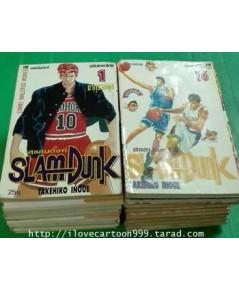 SlamDunk สแลมดั๊งค์ 31 เล่มจบ
