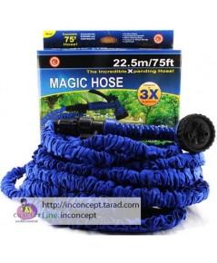 สายยางยืดหด Magic Hose ความยาว 22.5 เมตร
