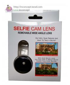 เลนส์เซลฟี่ Selfie Cam Lens Super Wide 0.4X
