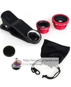 Universal Lens 3 in 1 ของแท้ ราคาถูกที่สุด
