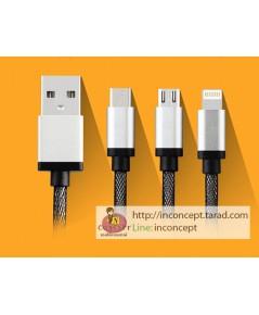 สายชาร์จ 3 in 1 Earldom TYPE-C/ iPhone/ Micro USB