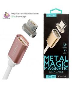 สายชาร์จแม่เหล็ก Earldom Magnetic Micro USB