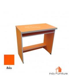 โต๊ะคอมพิวเตอร์ ขนาด 80 ซม.รุ่น Indy-T80 สีส้ม (หน้าโต๊ะPVC)