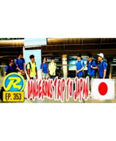 Running Man Ep353 : 1 DVD [Sub Thai]