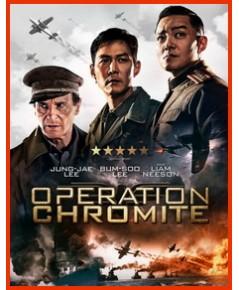 Operation Chromite (2016) : ยึด 1 DVD (พากษ์ไทย+ซับไทย) หนังเกาหลี