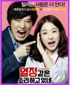 You Call it Passion  1 DVD (ซับไทย) หนังเกาหลี