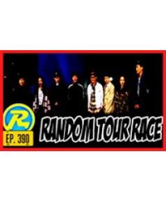 Running Man Ep.390 : 1 DVD [Sub Thai] ทัวร์แบบสุ่ม