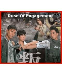 Ruse Of Engagement คนระห่ำคม 5 DVD (25ตอนจบ) ภาพมาสเตอร์ โมเสียงไทย