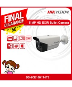 ชุดกล้องวงจรปิด HIKVISION 5MP  (5MP, IR 40M)