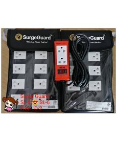 ซื้อ 2 แถม 1 ปลั๊กไฟกันไฟกระชาก SurgeGuard SL-8 มอก. + SurgeGuard SL-6 แถมฟรี ปลั๊คราง D-2 1 อัน