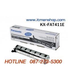 หมึกโทนเนอร์ FAX  PANASONIC KX-FAT411E สำหรับ KX-MB2025/2030/2085
