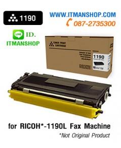 หมึกโทนเนอร์เทียบเท่า type 1190 สำหรับเครื่องโทรสาร RICOH FAX-1190L
