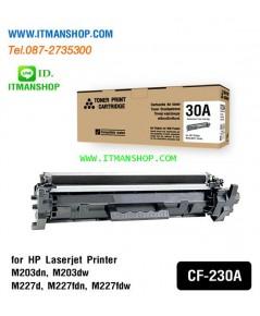 หมึกพิมพ์ โทนเนอร์ 30A  CF230A สำหรับ HP Pro M203dn M203dw M227fdn M227fdw