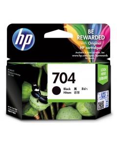 ตลับหมึกอิงค์เจ็ต HP 704 BK หมึกสีดำ